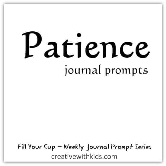 patience journal prompts