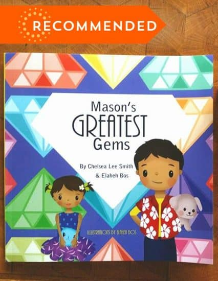 masons-greatest-gems-recommended